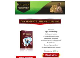 klyk.justclick.ru