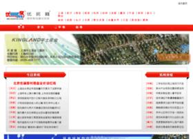 km.uuufun.com