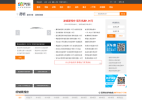 km.xgo.com.cn