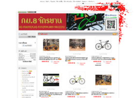km8bicycle.com