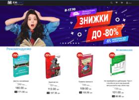 kmbooks.com.ua