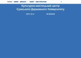 kmc.sumdu.edu.ua