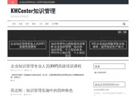 kmcenter.org