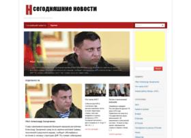 kmerlin.ru