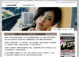 kmingtsai1.pixnet.net