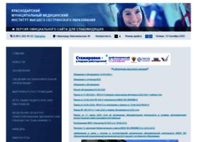 kmmivso.com