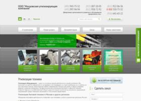 kmp-service.ru