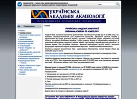 kmpu.edu.ua