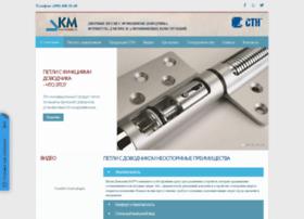 kmtek.ru