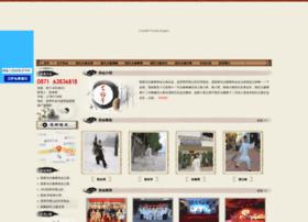 kmtjq.com