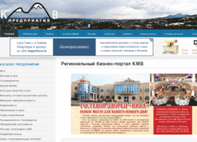 kmv-firma.ru