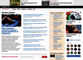 kmvcity.ru
