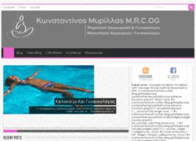 kmyrillas-blog.gr