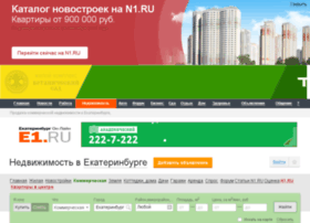 kn.e1.ru