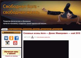 knachalu.com