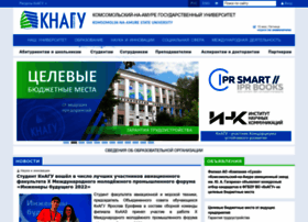 knastu.ru