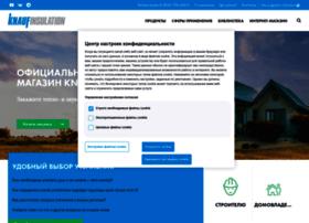 knaufinsulation.ru