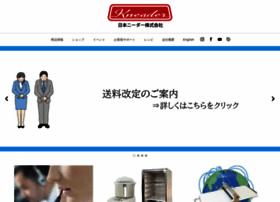 kneader.jp