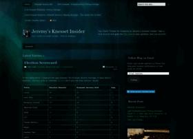 knessetjeremy.com