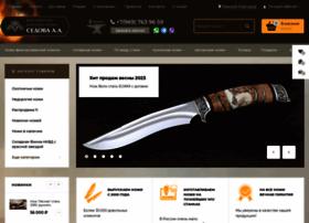 knife-vorsma.ru
