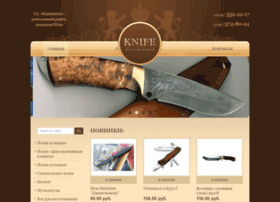 knife.by