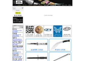knifegallery.co.kr