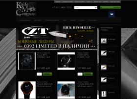knifemagic.ru