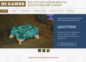 kniga.interzet.ru