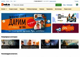 kniga.ru