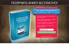 kniga200.artur-grant.ru