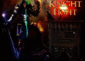 knightfight.ru
