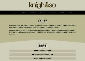 knightso.co.jp