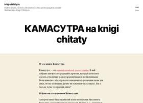 knigi-chitaty.ru