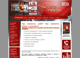 knigi-lrh.ru