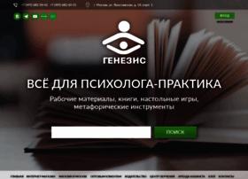 knigi-psychologia.com