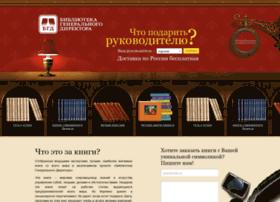 knigi.gd.ru