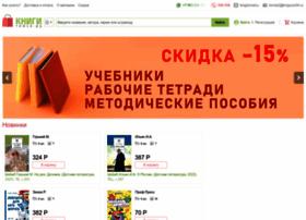 knigi.tomsk.ru