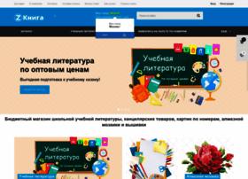 knigi813.ru