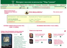 knigionliine.ru