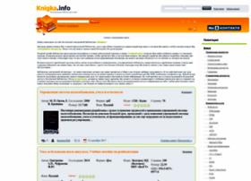 knigka.info