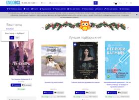 knigobox.ru