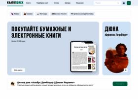 knigopoisk.com