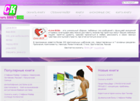 knigu.com
