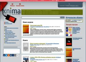 knima.ru