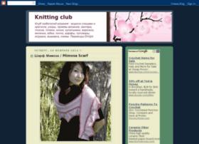 knitting club.blogspot.com small Trendy Knitting Patterns