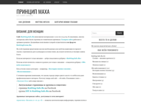 knitting-info.ru