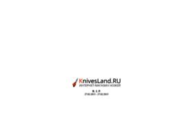 knivesland.ru