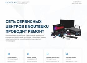 knoutbuku.ru