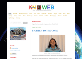 knoweb-india.blogspot.in