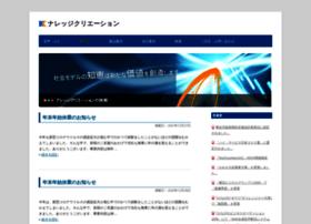 knowlec.com